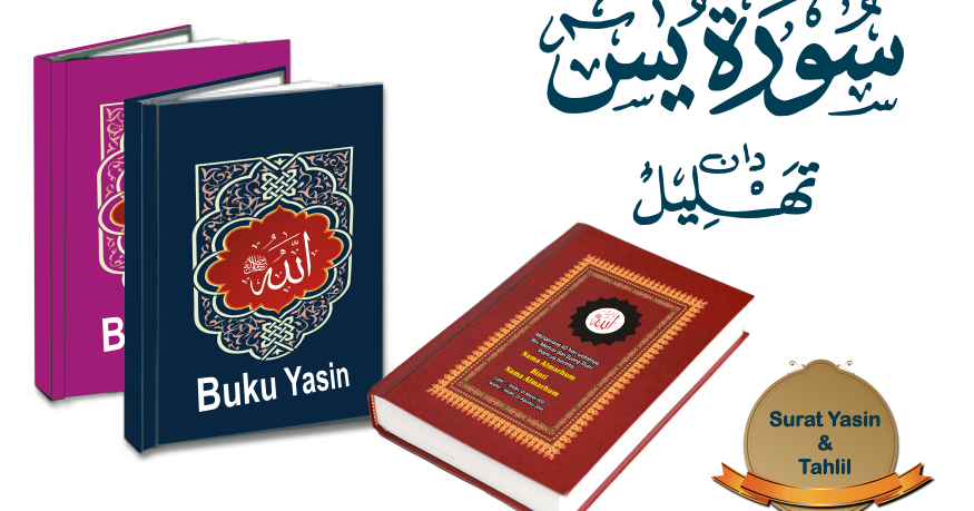 Tahlil Download Buku Tahlil Dan Yasin Hanburan