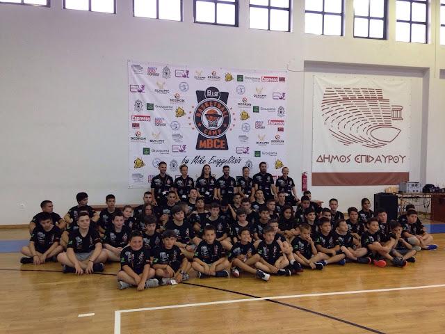 180 παιδιά από όλη την Ελλάδα στο 10ο MBCE CAMP by Mike Eaggelitsis στον Δήμο Επιδαύρου