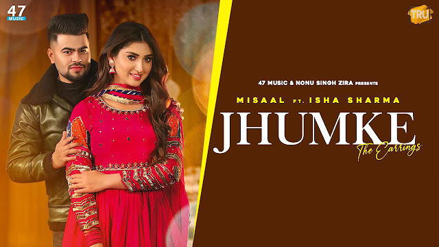 jhumke by misaal
