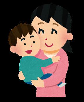息子を抱っこしているお母さんのイラスト