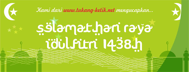 desain banner hari raya idul fitri cdr