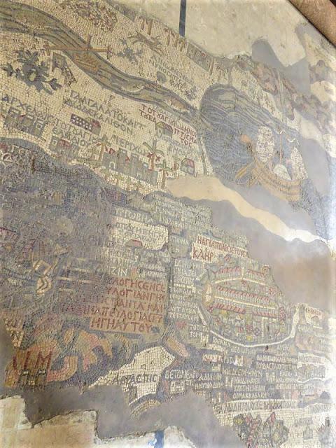 particolare mosaico mappa della palestina