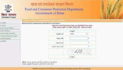 Bihar+Ration+Card+List+2020
