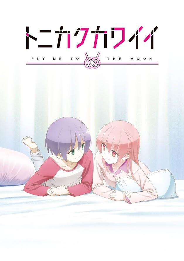 Nueva imagen promocional de la OVA de Tonikaku Kawaii