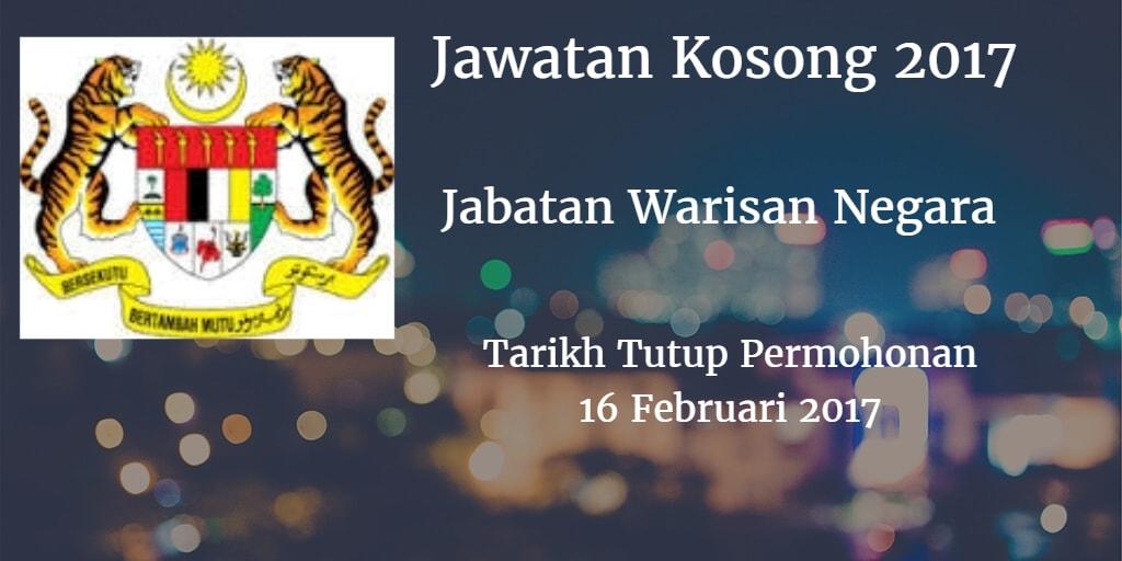 Jawatan Kosong Jabatan Warisan Negara 16 Februari 2017