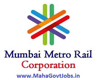 mumbai metro jobs, mumbai metro recruitment 2021, MMRCL Recruitment 2021