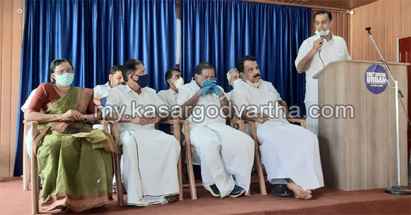 Kerala, news,  Congress Uduma block committee reformed
