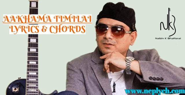 Here Aankhama Timilai Lyrics and Chords by Nabin K bhattarai - Chords are G, Am, C, D, Em, and strumming pattern D-DDUUD-D. aakhama timilai lyrics and chords, aakhama timilai lyrics, aakhama timilai guitar chords, aakhama timilai guitar lesson, aakhama timilai free mp3 download, aakhama timilai karaoke, nabin k bhattarai aakhama timilai lyrics lyrics of aakhama timilai chords of aakhama timilai nabin k bhattarai songs lyrics and chords nepali songs lyrics and chords nabin k bhattarai songs lyrics and chords ali ali kati pida huda ni lyrics nepali guitar lesson