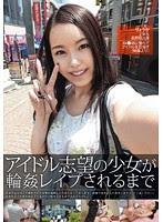 (Re-upload) ZRO-116 アイドル志望の少女が輪姦レ