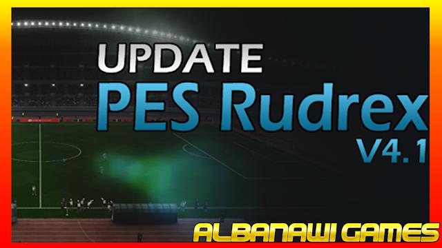 تحميل التحديث الاول لباتش Rudrex V4.1 Update الخاص بتحويل بيس 2013 الي بيس 2019 بالكامل من ميديافير