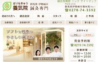 http://blog.livedoor.jp/yoki/