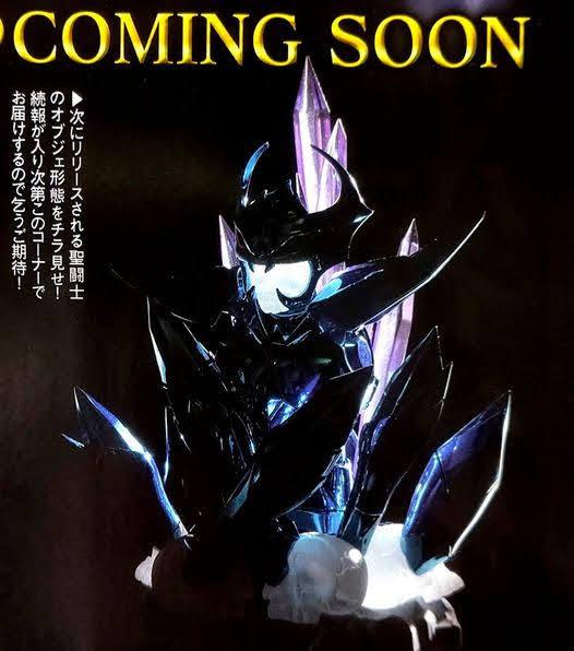 EX será el próximo lanzamiento de la línea Asgard EXclamation