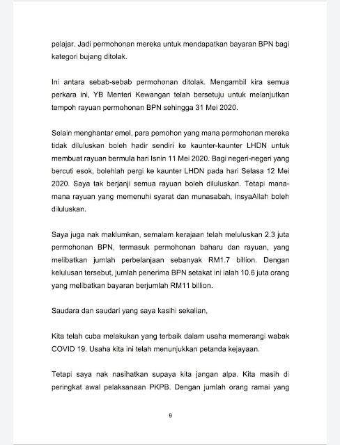 Permohonan Rayuan BPN 2020 Bagi Status Tidak Layak