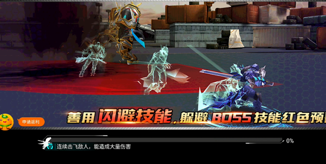 Tải game Tam Quốc Robot  Free Vip 15 + 38.888 Kim Cương | Tải game Trung Quốc hay