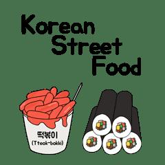 Lowongan Kerja Kudus Agassi Korean Street Food Kudus sedang mencari tenaga kerja untuk posisi