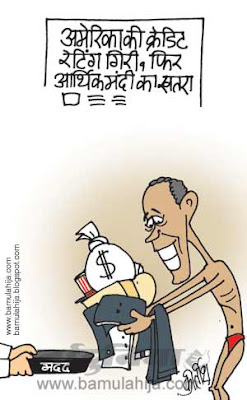 obama cartoon, america, usa cartoon, international cartoon, economy, recession cartoon, indian political cartoon