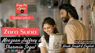 zara-suno-song-lyrics
