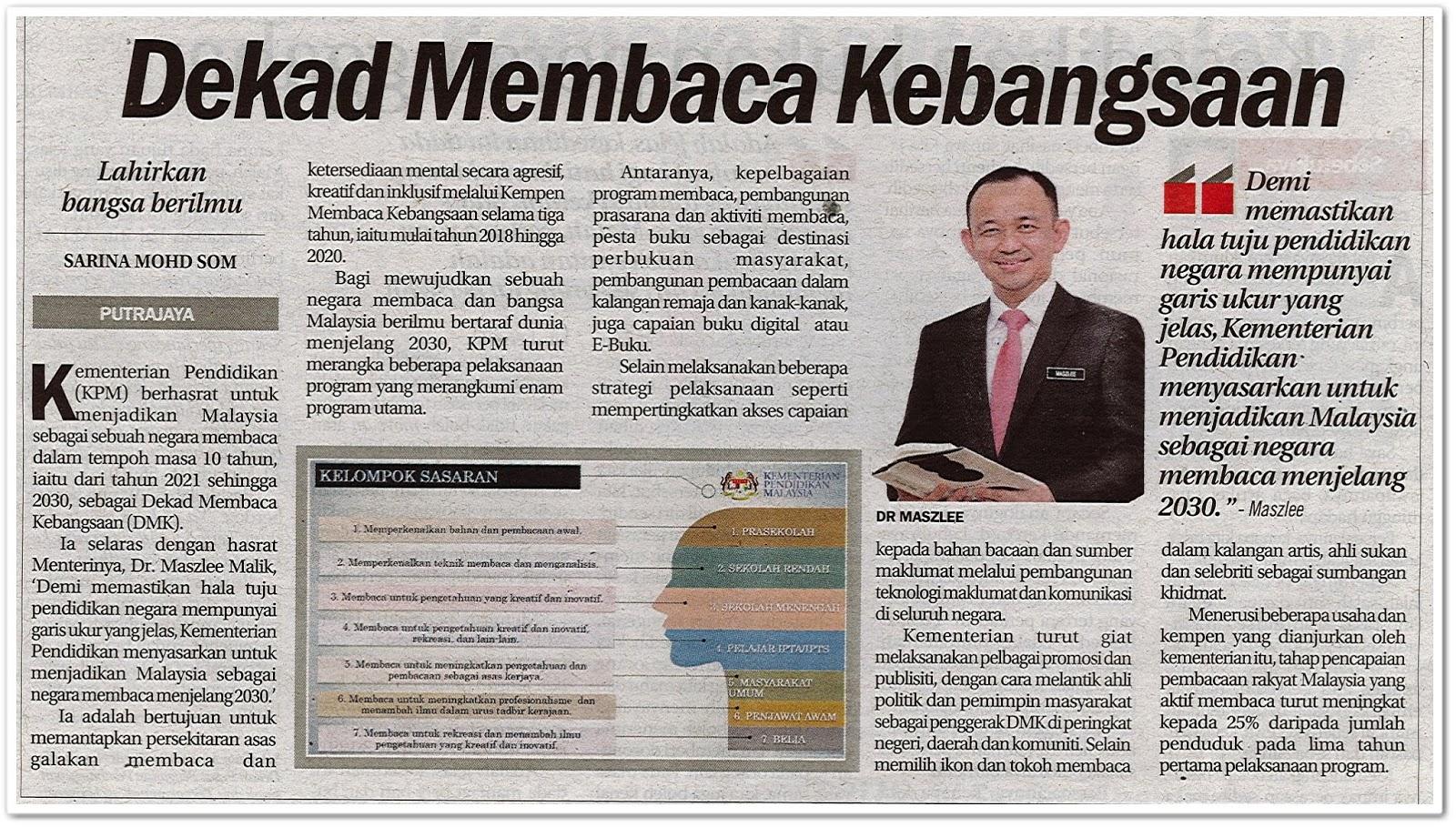 Dekad Membaca Kebangsaan - Keratan akhbar Sinar Harian 30 November 2019
