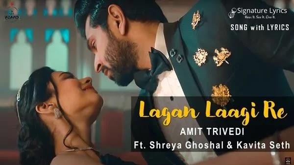 Lagan Laagi Re Tose Piya Re Lyrics - Shreya Ghoshal   Kavita Seth