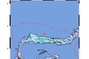 Boalemo Diguncang Gempa Magnitudo 5,4