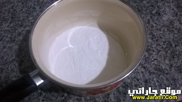 أسهل طريقة لصنع كريم باتيسيير في المنزل