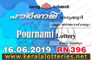 "KeralaLotteries.net, ""kerala lottery result 16 06 2019 pournami RN 396"" 16th June 2019 Result, kerala lottery, kl result, yesterday lottery results, lotteries results, keralalotteries, kerala lottery, keralalotteryresult, kerala lottery result, kerala lottery result live, kerala lottery today, kerala lottery result today, kerala lottery results today, today kerala lottery result,16 6 2019, 16.6.2019, kerala lottery result 16-6-2019, pournami lottery results, kerala lottery result today pournami, pournami lottery result, kerala lottery result pournami today, kerala lottery pournami today result, pournami kerala lottery result, pournami lottery RN 396 results 16-6-2019, pournami lottery RN 396, live pournami lottery RN-396, pournami lottery, 16/06/2019 kerala lottery today result pournami, pournami lottery RN-396 16/6/2019, today pournami lottery result, pournami lottery today result, pournami lottery results today, today kerala lottery result pournami, kerala lottery results today pournami, pournami lottery today, today lottery result pournami, pournami lottery result today, kerala lottery result live, kerala lottery bumper result, kerala lottery result yesterday, kerala lottery result today, kerala online lottery results, kerala lottery draw, kerala lottery results, kerala state lottery today, kerala lottare, kerala lottery result, lottery today, kerala lottery today draw result"