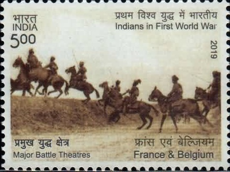 Commonwealth Stamps Opinion: 1491  🇮🇳 Battlefields Of