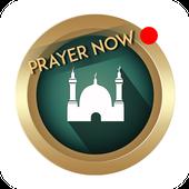 تحميل تطبيق براير ناو | مواقيت الصلاة و المؤذن و أذكار المسلم للأيفون والأندرويد APK