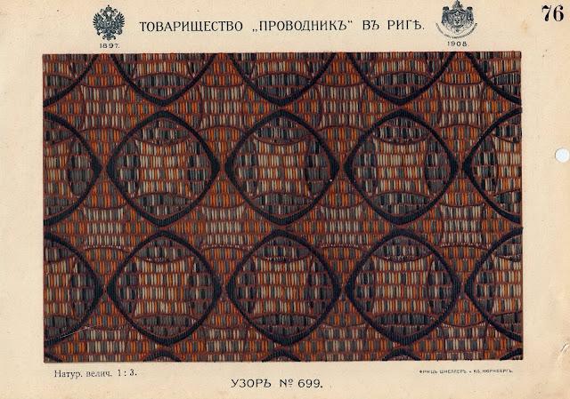 Российский линолеум до революции Образец Красивый линолеум