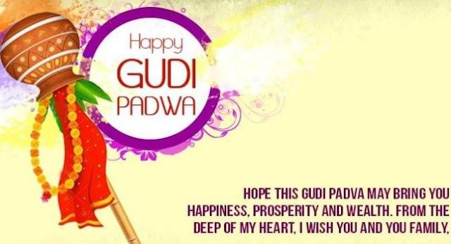 hapy-gude, holi-dhwari-hindi-swagsh, vidhya-suvi, गुढीपाडव्याच्या-हार्दिक-शुभेच्छा, happy-ugadi, happy-ugadi-wishes, happy-ugadi-wishes-2021, happy-ugadi-sms-in-english,