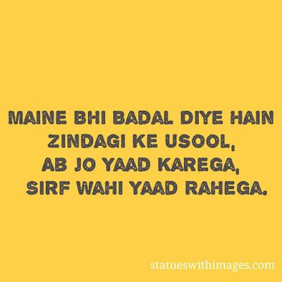 khatarnak attitude status in hindi,attitude hindi shayari