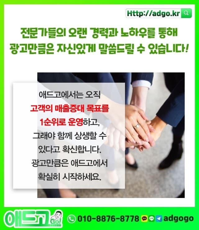 일산서구홍보마케팅