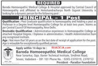 Baroda Homeopathic Medical College Jobs