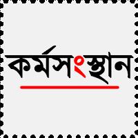 karmasangsthan paper