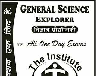General Science PDF Notes Download in Hindi For Competitive