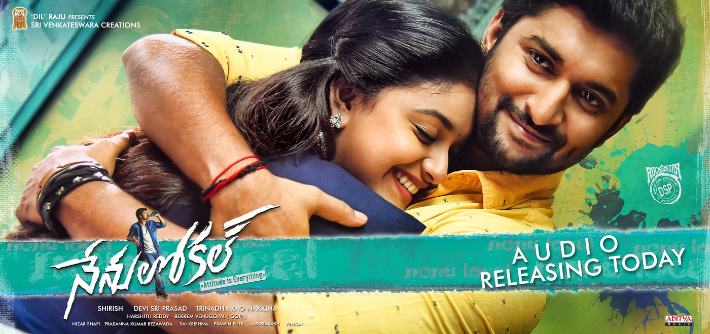 Nenu local movie wallpapers-HQ-Photo-12