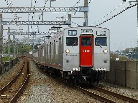 【運行終了!】7000系の各停 湘南台行き