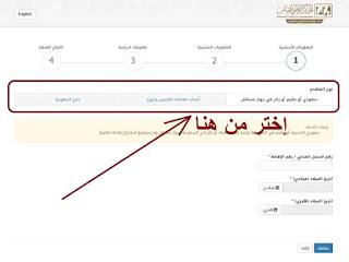 موقع قياس - الخدمات الإلكترونية