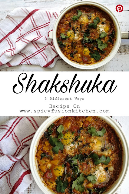 shakshuka, shakshuka recipe, brunch recipe, breakfast recipe, breakfast, brunch, eggs, tomato based, North African cuisine, Middle Eastern cuisine, spicy food, food, food blog, food blogger, food photography, pinterest food, spicy fusion kitchen, botswana