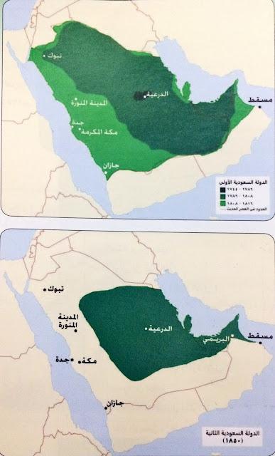 العصر السعودي