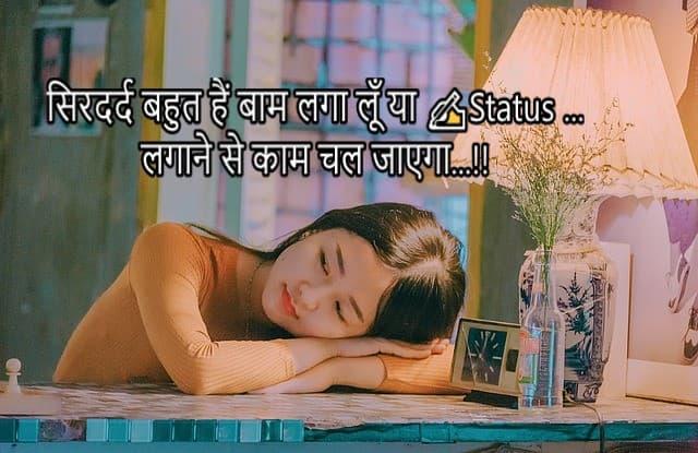 funny jokes hindi image