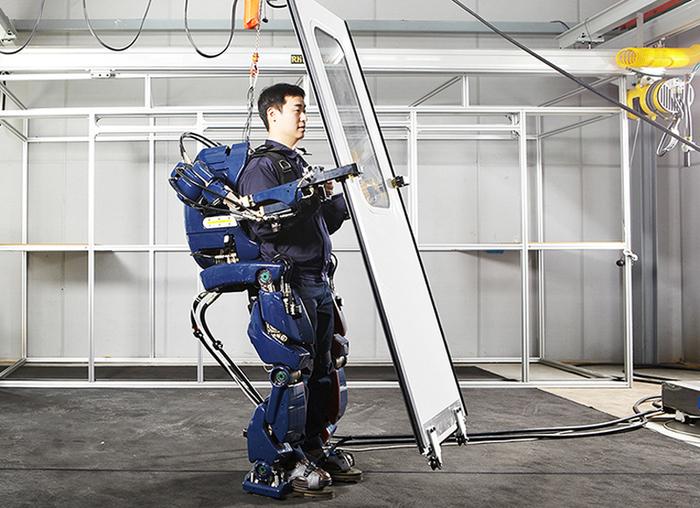 Robot ponible de Hyundai Motor