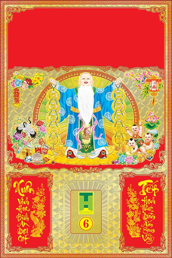 Vector tết bìa lịch thần tài phúc lộc thọ