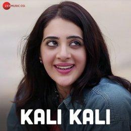 Kali Kali (2018)