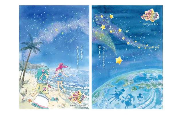 Anime Star ☆ Twinkle Precure Mendapat Film pada 19 Oktober