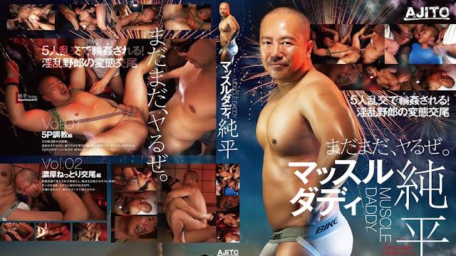 Muscle Daddy Junpei マッスルダディ 純平