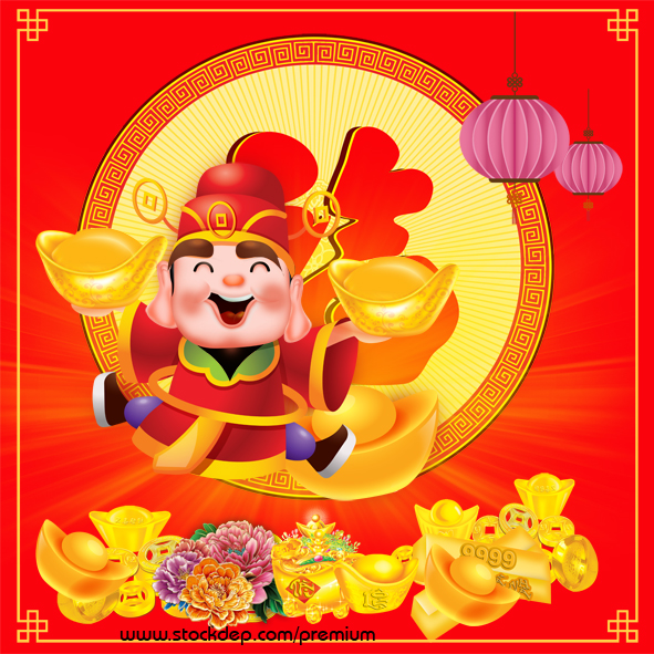 Chinese god of wealth. chinese new year.