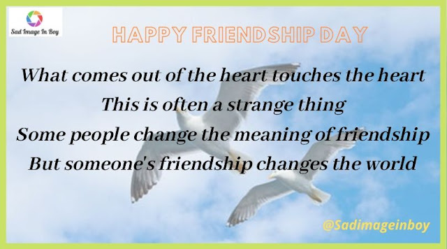 Friendship images | images on friendship, friendship day images and quotes free download, broken friendship images