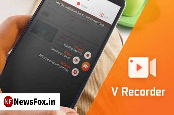 V Recorder Pro Apk Download
