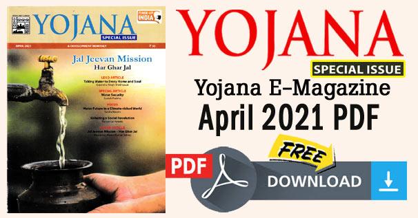 [PDF] Yojana Magazine April 2021 Download (English+Hindi)